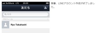 LINE-8.PNG
